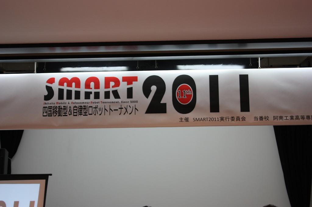 2011img035
