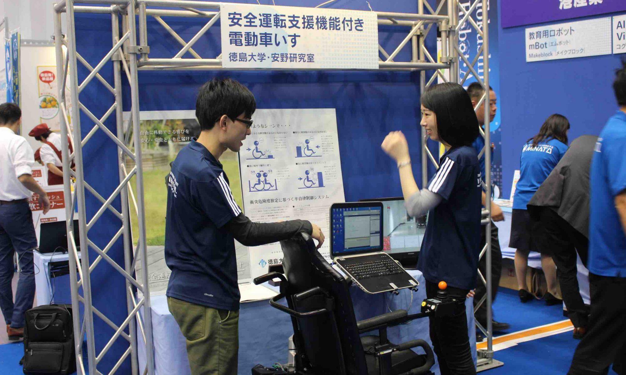 Yasuno-Suzuki Lab. Official WEBSITE