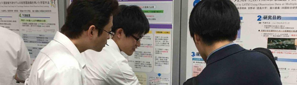 徳島大学 安野研究室 公式ホームページ