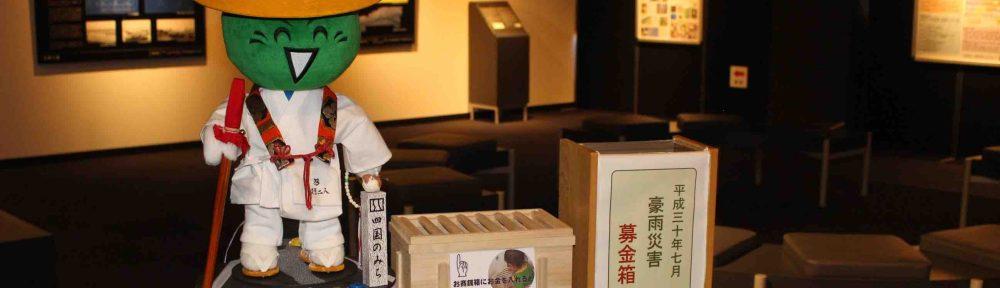 徳島大学 安野・鈴木研究室
